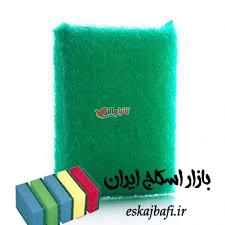 خرید اسکاج حصیری در مشهد