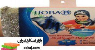 صادرات سیم و اسکاج حباب