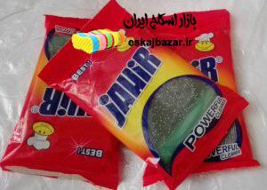 خرید اینترنتی اسکاج جهیر