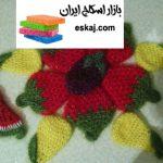 بازار تولید و صادرات اسکاج گلابی در شیراز