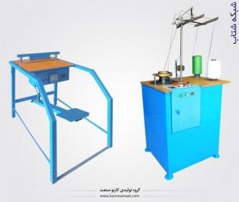 دستگاه تولید اسکاج در بسته بندی های 6 تایی