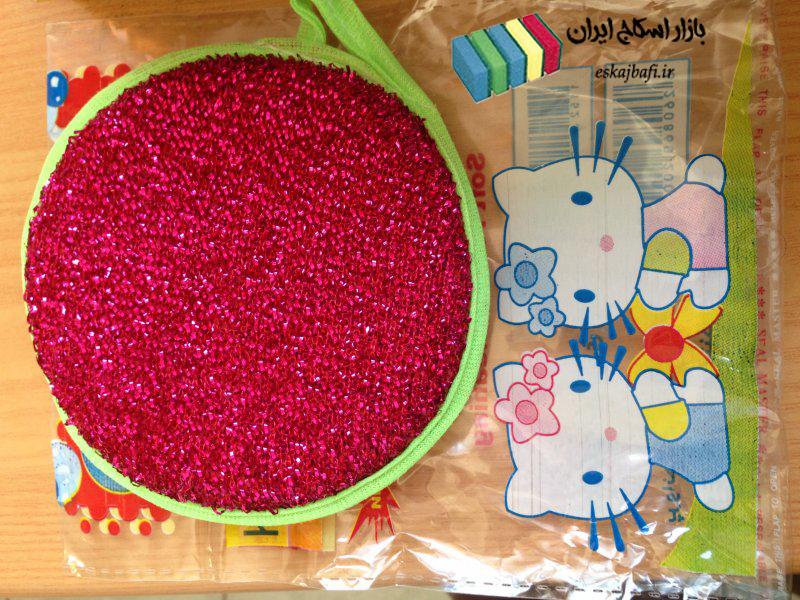 قیمت انواع جدیدترین اسکاج گرد در شیراز
