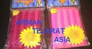 تولید و صادرات اسکاج نانو در تبریز