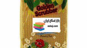 بهترین و پرفروش ترین اسکاج جدید در مشهد