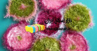 فروش و صادرات اسکاج بافتنی جدید در تبریز