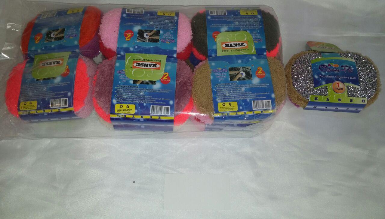 صادرات انواع اسکاج کنفی در رنگ های متنوع