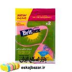 بازار صادرات انواع اسکاج بریتکس در تبریز