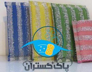 قیمت تولید جدیدترین اسکاج حصیری در مشهد